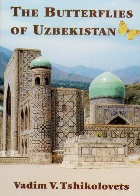 The Butterflies of Uzbekistan
