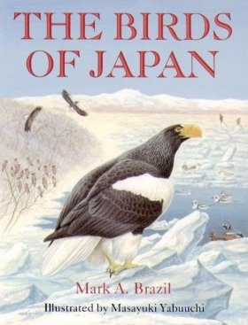 The Birds of Japan