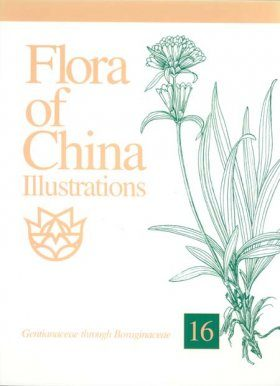 Flora of China Illustrations, Volume 16