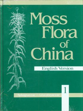 Moss Flora of China, Volume 1