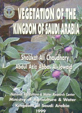 Vegetation of the Kingdom of Saudi Arabia