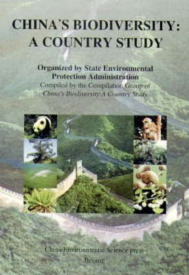 China's Biodiversity: A Country Study