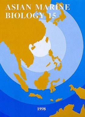 Asian Marine Biology, Volume 15