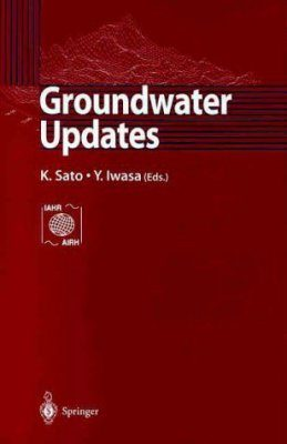 Ground Water Updates