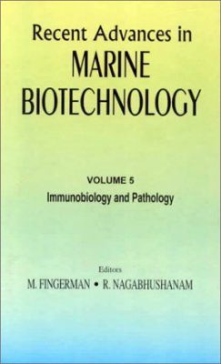 Immunobiology and Pathology