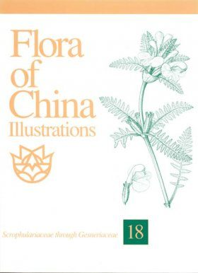 Flora of China Illustrations, Volume 18