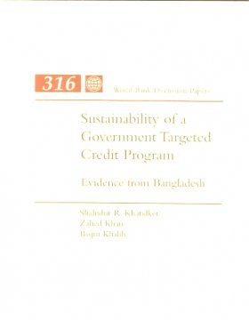 Sustainability of an Government Targeted Credit Program: Evidence from Bangladesh