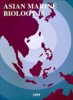 Asian Marine Biology, Volume 16