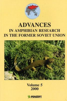 Advances in Amphibian Research in the Former Soviet Union, Volume 5