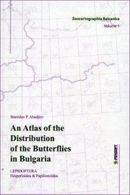 An Atlas of the Distribution of Butterflies in Bulgaria (Lepidoptera: Hersperioidea and Papilionoidea)