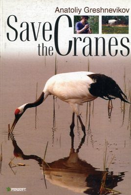 Save the Cranes
