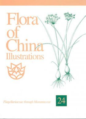 Flora of China Illustrations, Volume 24