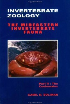 Invertebrate Zoology: The Mideastern Invertebrate Fauna Part 2