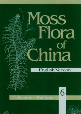 Moss Flora of China, Volume 6