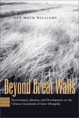 Beyond Great Walls