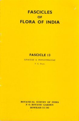 Fascicles of Flora of India, Fascicle 13