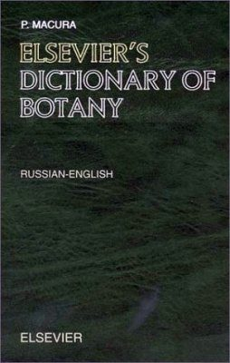 Elsevier's Dictionary of Botany