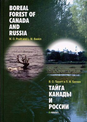 Boreal Forest of Canada and Russia