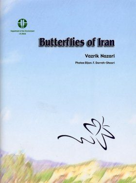 Butterflies of Iran [Farsi]