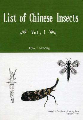 List of Chinese Insects: Volume 1