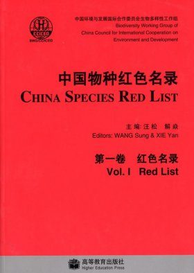 China Species Red List, Volume 1: Red List [English / Chinese]