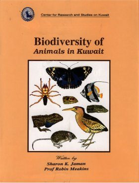 Biodiversity of Animals in Kuwait