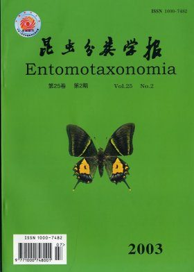 Entomotaxonomia. Volume 25, Numbers 1-4, 2003