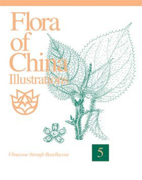 Flora of China Illustrations, Volume 5