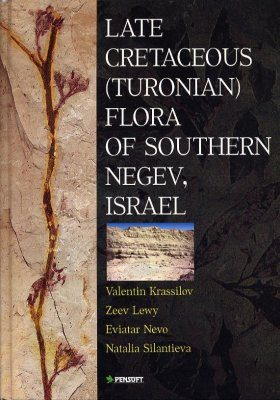 Late Cretaceous (Turonian) Flora of Southern Negev, Israel
