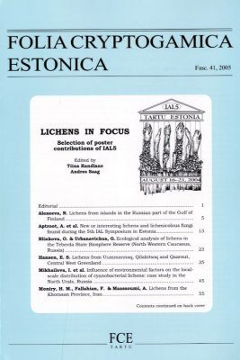 The 5th Symposium of the International Association for Lichenology: Lichens In Focus (Held in Tartu Estonia 16-21 August 2004)