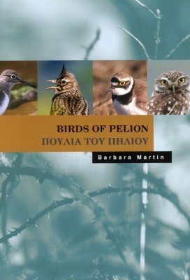 Birds of Pelion