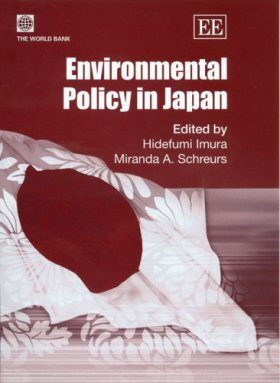 Environmental Policy in Japan