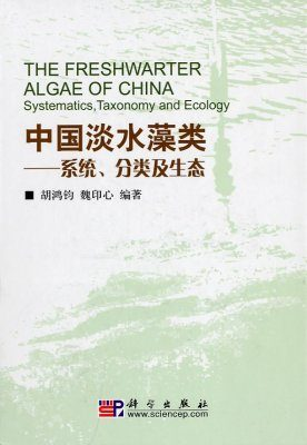 The Freshwater Algae of China [Chinese]