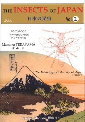The Insects of Japan, Volume 1