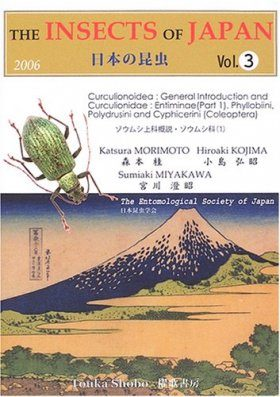 The Insects of Japan, Volume 3