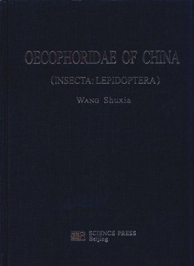 Oecophoridae of China (Insecta: Lepidoptera)