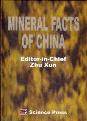Mineral Facts of China