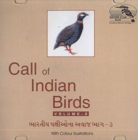 Call of Indian Birds Vol. 3