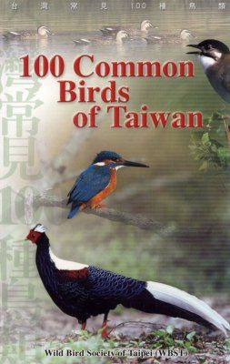 100 Common Birds of Taiwan