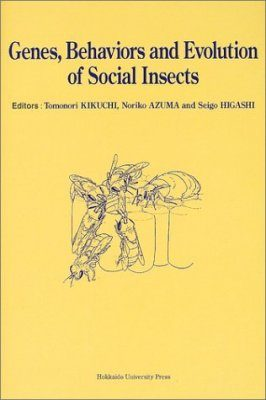 Genes, Behaviors and Evolution of Social Insects