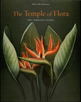 The Temple of Flora