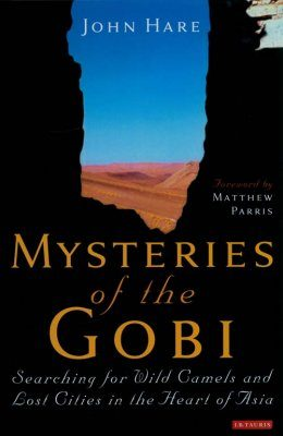 Mysteries of the Gobi