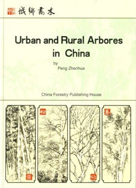 Urban and Rural Arbores in China