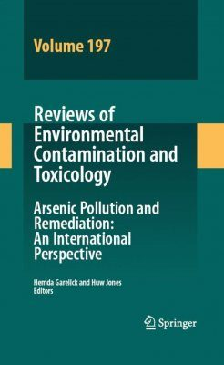 Reviews of Environmental Contamination, Volume 197