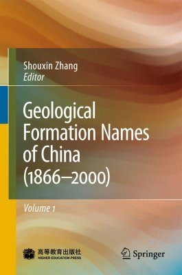 Geological Formation Names of China (1866-2000)