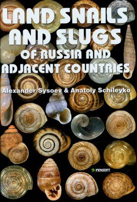 Land Snails and Slugs of Russia and Adjacent Countries