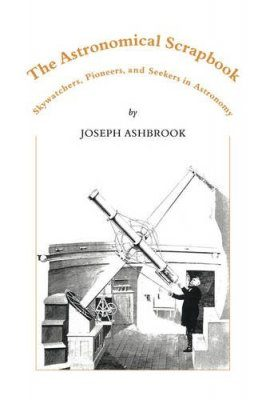The Astronomical Scrapbook