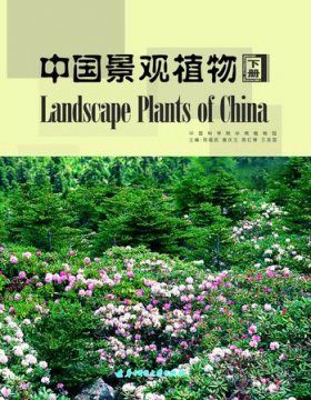 Landscape Plants of China [2-Volume Set]