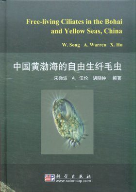 Free-Living Ciliates in the Bohai and Yellow Seas, China