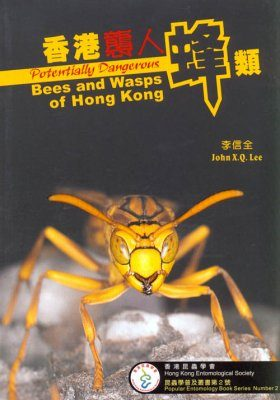Potentially Dangerous Bees and Wasps of Hong Kong